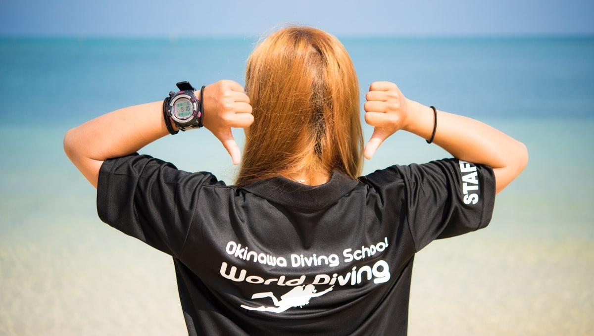 恩納村ダイビングブログ・ワールドダイビング