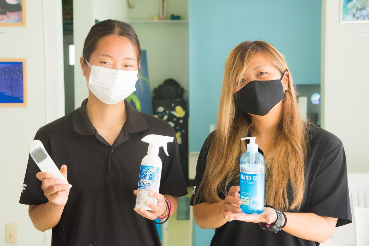 新型コロナウイルス感染症・徹底対策について